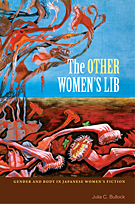 The Other Women's Lib