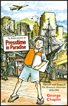Presstime in Paradise