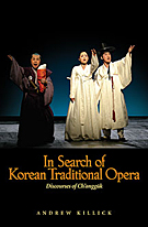 In Search of Traditional Korean Opera