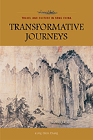 Transformative Journeys