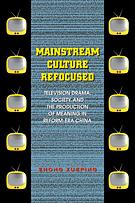 Mainstream Culture Refocused