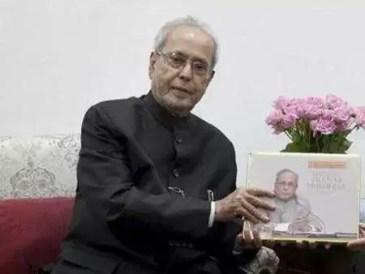 पूर्व राष्ट्रपति प्रणव मुखर्जी।