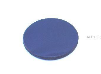 有色玻璃-藍/藍色光學玻璃/Blue Glass, 岳華展光電
