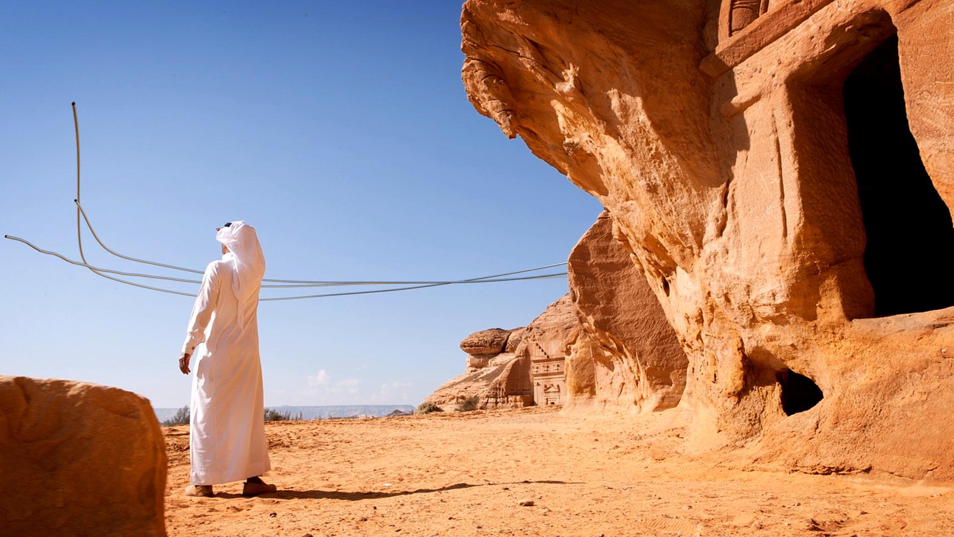King Abdulaziz Center for World Culture