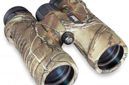 Bushnell Trophy Vs Trophy XLT