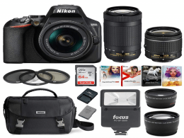 Nikon D3500 DSLR Camera With AF P 18 55mm And 70 300mm Zoom Lenses (Copy)