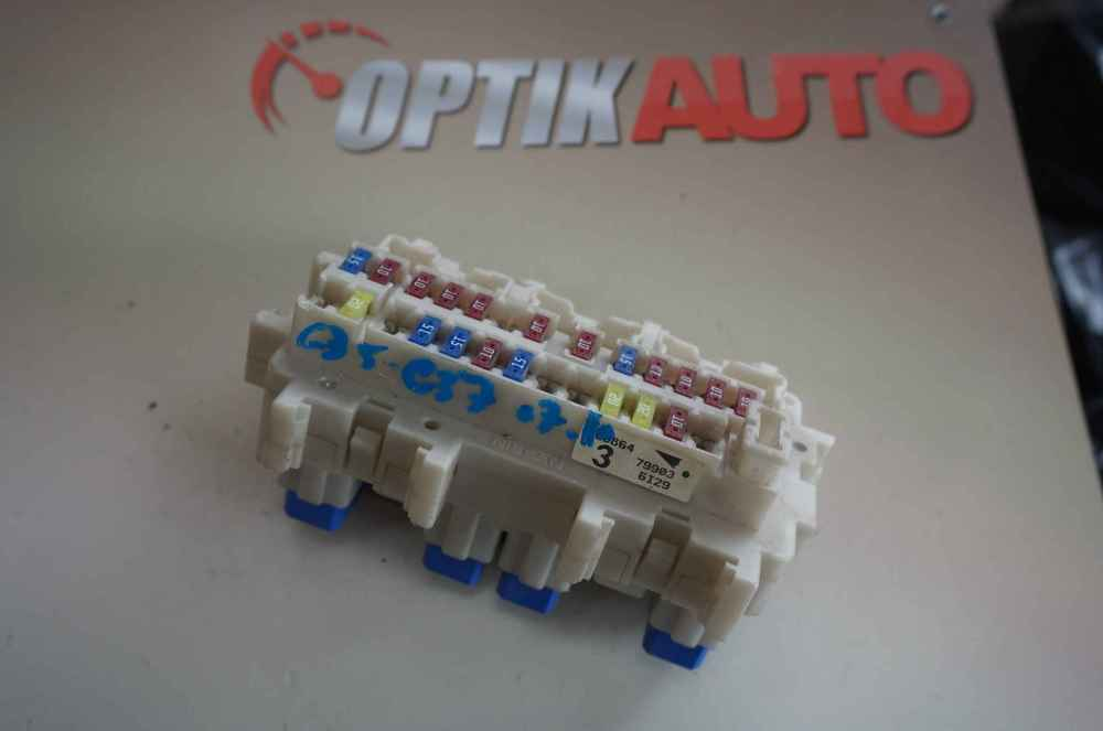 medium resolution of infiniti g35 g37 2007 2010 fuse box cabin 2435079003