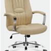 Chaise SA-2054H