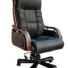 Chaise XH908