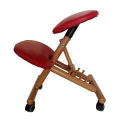 Posture Gaming Chair Staples Hardwood Mat Kneeling For Back Pain Prevention