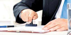 Reçete Kayıt Defteri Onay Ücretleri