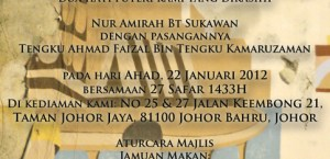 Miera & Faizal : The Wedding Card