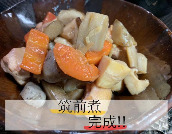 きのう何食べた?8話レシピを作ってみた!なすとパプリカ炒め/筑前煮/鮭と卵ときゅうりの混ぜ寿司