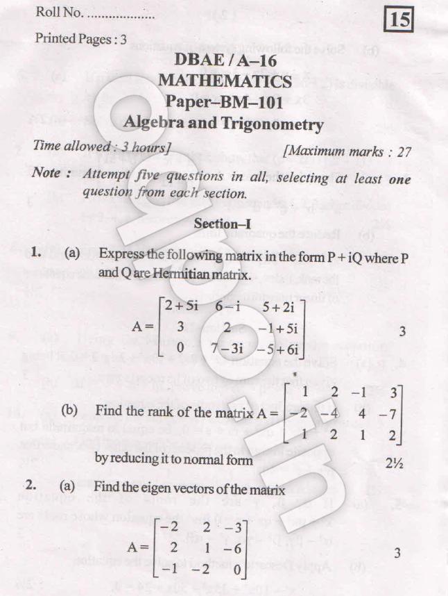 KUK BA 1st Year Mathematics(Algebra&Trigonometry) Question