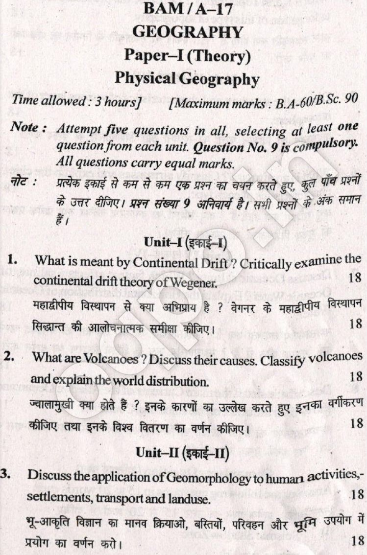 KUK BA 2nd Year Geography Question Paper 2017