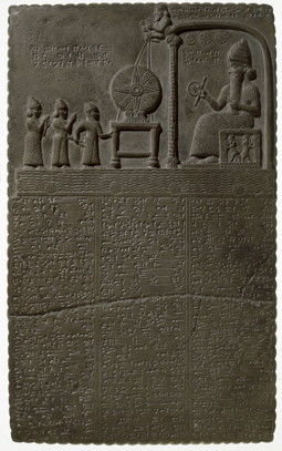 Image result for Hymn to Shamash