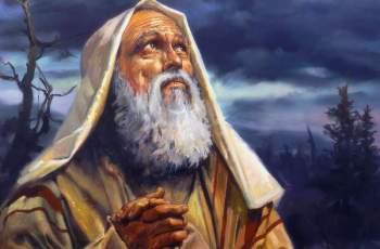 Santo Patriarca Abraham