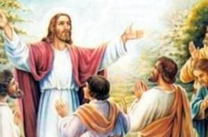 Oração do Pai Nosso na Bíblia
