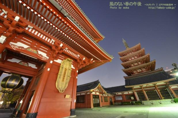 20110416_sensouji09.jpg