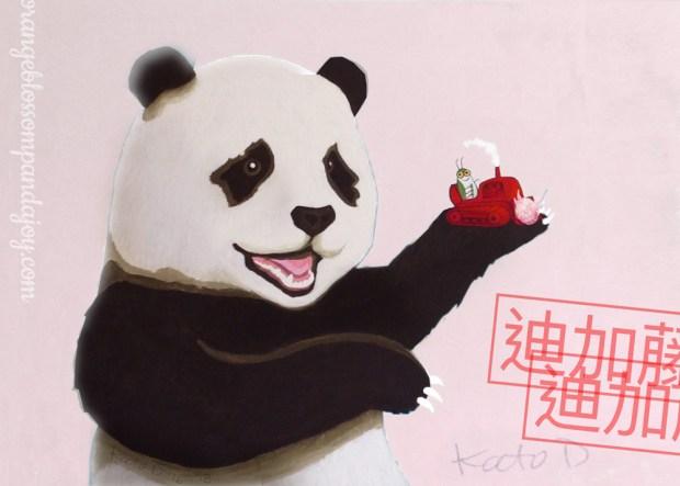 Panda Joy, 2018