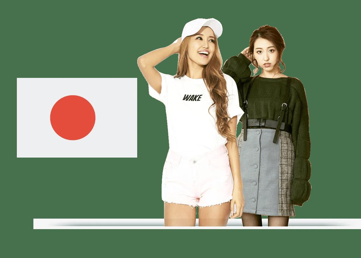 日本女裝批發 | 多元化批發種類 | OrangeBox 韓國時裝批發