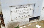 The cornerstone for the old Japanese church (Tribune photo).