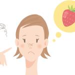 いちご鼻 治す方法