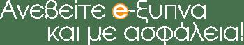 emgl-slogan-2