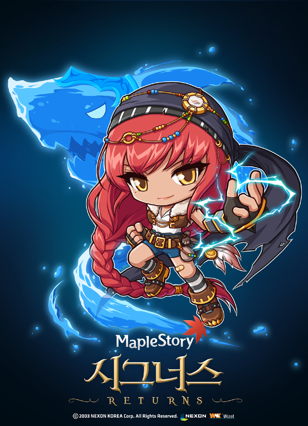 MapleStory Cygnus Returns  Inkwells Secret Diary
