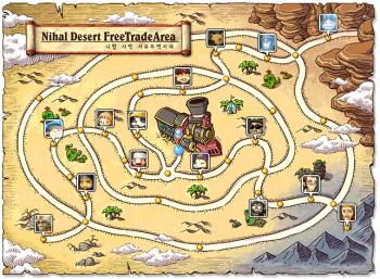 Nihal Desert Free Trade Area