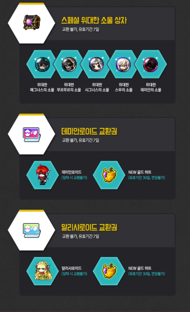 Hot Time Lucky Rewards (2)