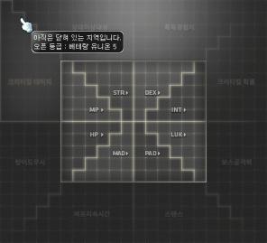 unlocking-squares-4