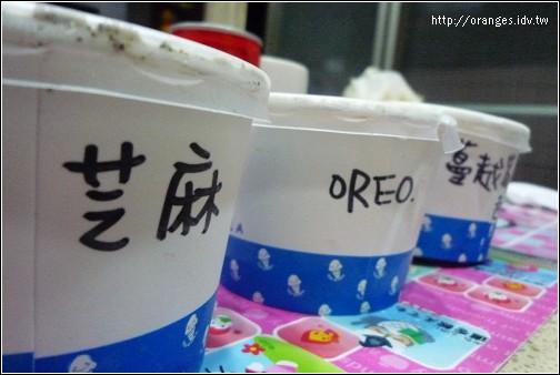 手工冰淇淋