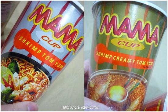 MAMA麵