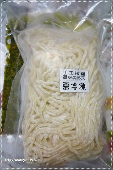 素食麻辣鍋