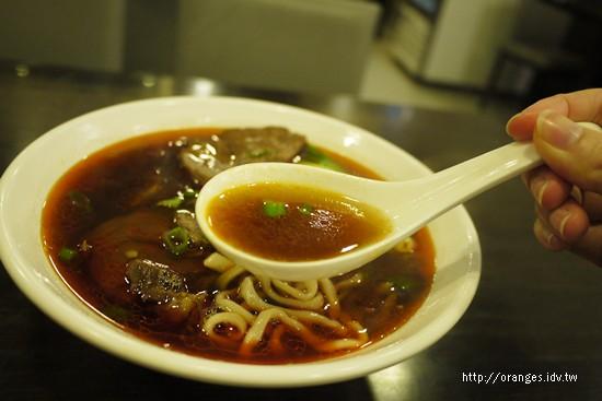 神仙川味牛肉麵