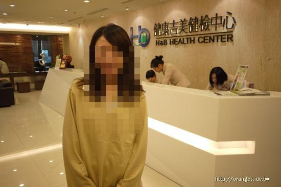 健康吉美健檢中心