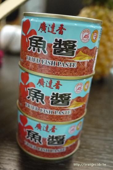 廣達香魚醬