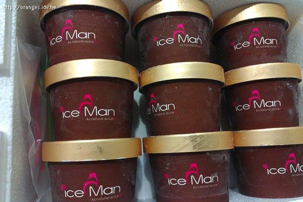 小雪人義式手工冰淇淋