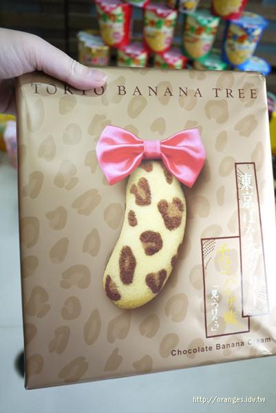 東京香蕉豹紋蛋糕