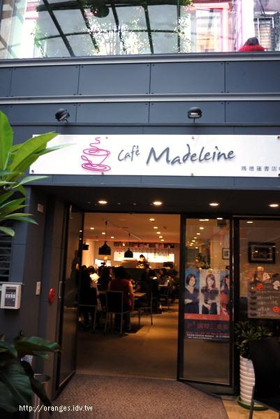 瑪德蓮書店咖啡