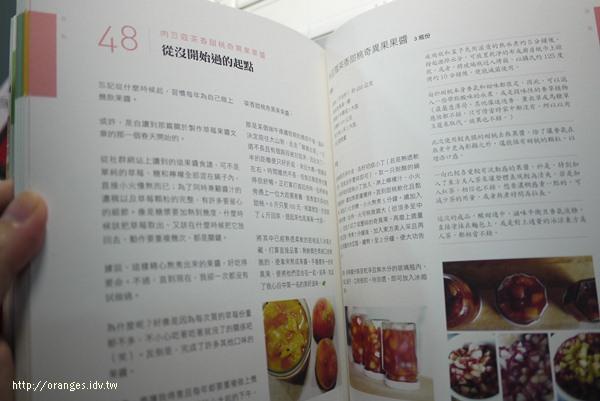 草本新鮮的飲食筆記