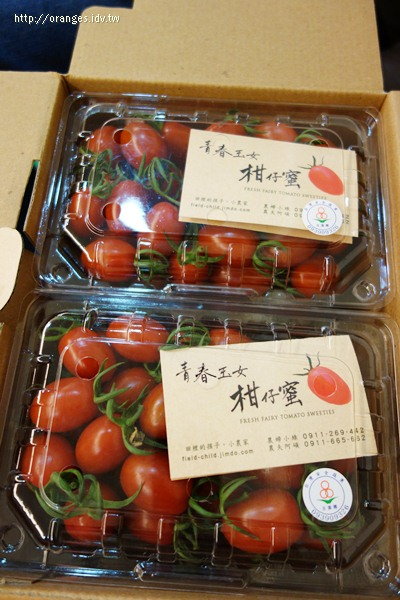 玉女小蕃茄
