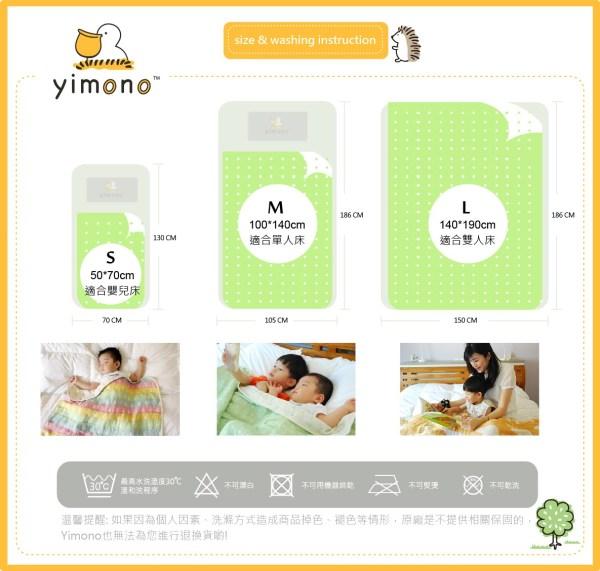 Yimono