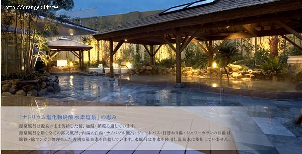 【2014 大阪行】天然溫泉浪速之湯,在屋頂上泡溫泉~ – 橘子也有部落格
