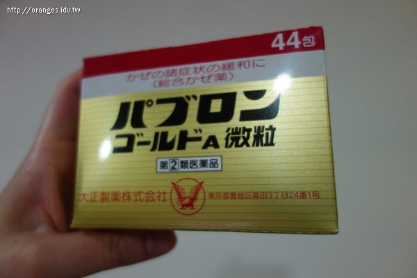 日本感冒藥|- 日本感冒藥| - 快熱資訊 - 走進時代