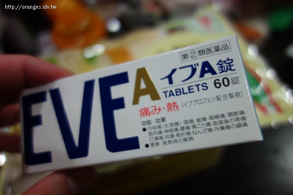【日本必買藥品篇】維他命、頭痛藥、感冒藥、眼藥水… (2016.01 更新) – 橘子也有部落格