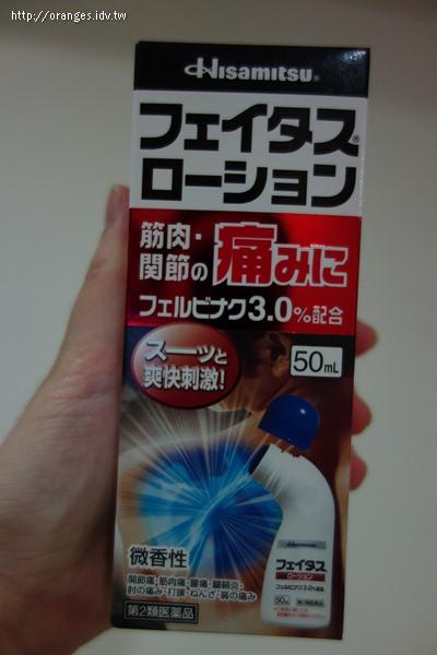 日本必買藥品