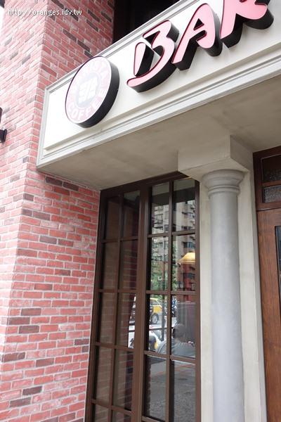 西雅圖咖啡榮星紅樓