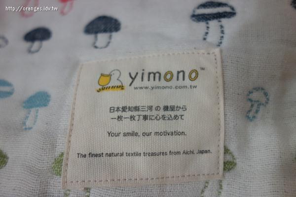 Yimono防踢背心